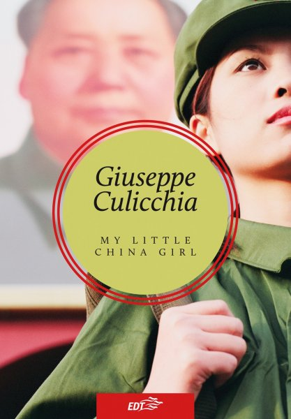Copertina di My Little China Girl